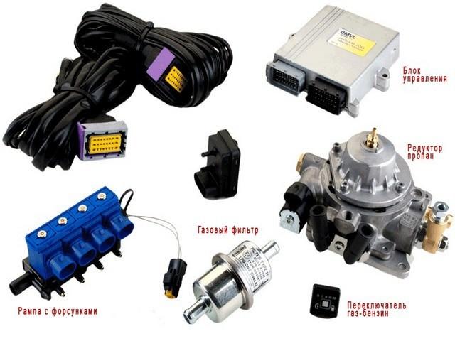 ГБО 5 поколения на автомобиле: устройство, принцип работы, преимущества и недостатки, схема установки